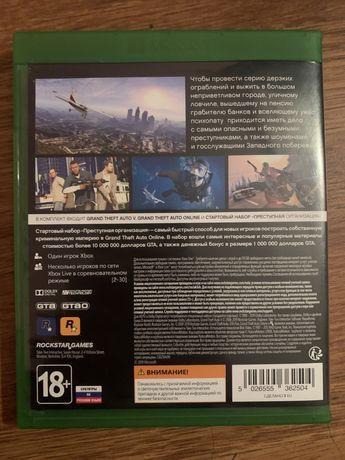 Диск для игр Xbox