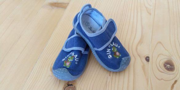 Детски пантофи за момче Bobbi shoes