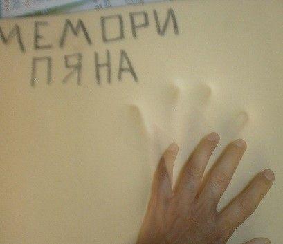 Продавам Мемори Пяна, Дунапрен и Шумоизолационен (Гофриран) дунапрен гр. София - image 1