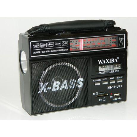 Radio MP3 Player portabil cu lanterna si difuzor