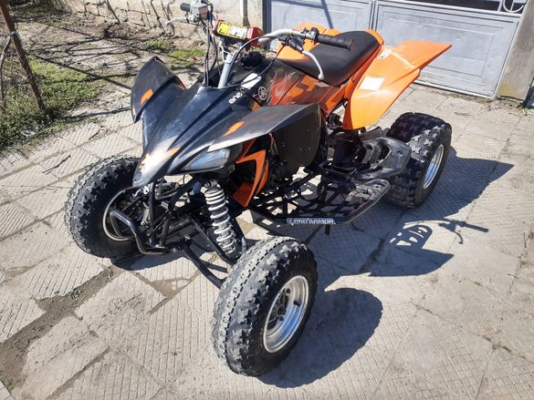 Yamaha yfz 480 big bore
