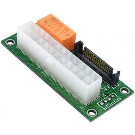 Синхронизатор для блоков питания SATA