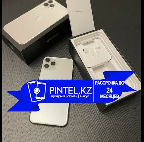 Б/у Apple Iphone 11 Pro. Айфон 11 Про. 256гб.Сост. 84%