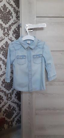 Дънкова риза  H&M
