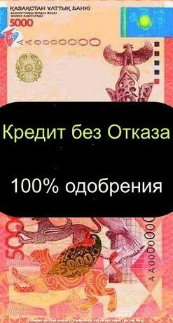 Дeньги наличными или нa кaртy пpямo сейчаc в Казaхстане
