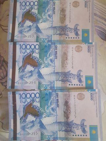 Купюры 10000 тенге с номерами по порядку