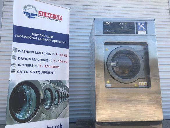 Професионална перална - пералня 20 кг