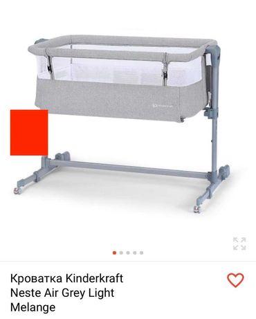 Кроватка Kinderkraft Neste Air Grey Light Melange