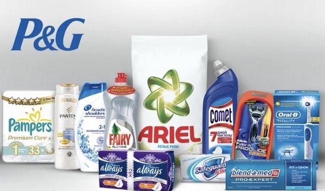 Вся продукция P&G,бытовая химия оптом и в розницу.