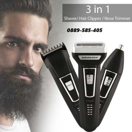 ТОП Безжична Машинка за Подстригване Бръснене брада тример за нос уши