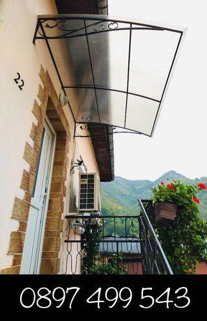 Козирка,навес,сенник за врата прозорец тераса и климатик