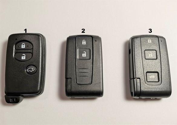 Кутийка за ключ дистанционно за Тойота