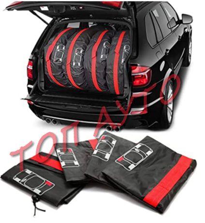 Калъфи за Автомобилни Гуми 4Броя С Дръжка И Обозначение