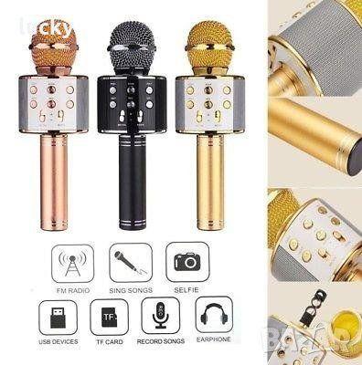 Безжичен блутут караоке микрофон с вграден говорител - USB ,FM,TF,AUX