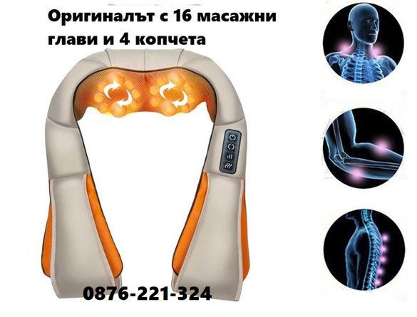 4D Шиацу Масажор - за цяло тяло, гръб, рамена, врат с термо ефект