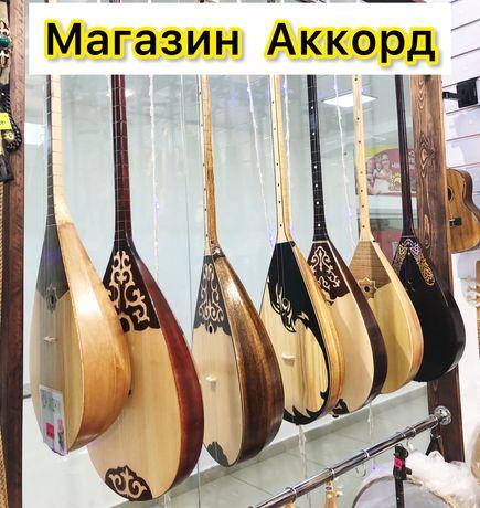 Домбра розница/опт г.Павлодар домбыра
