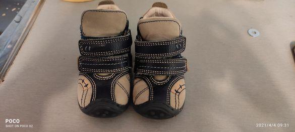 Обувки ест.кожа Primidji