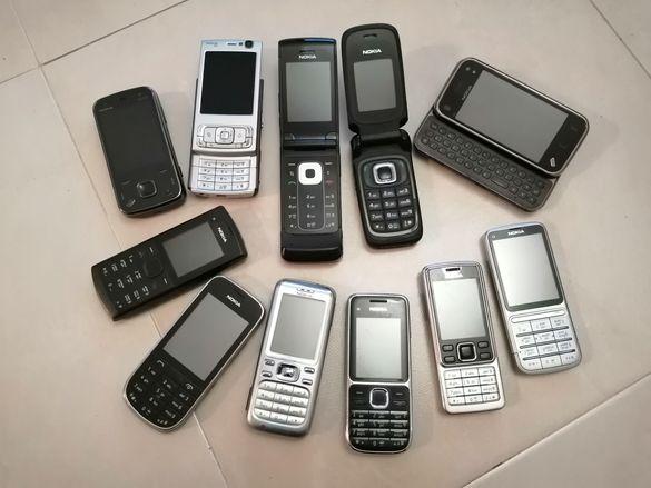 Nokia N96, N95, N97, 6650d,6085,X1,202,6234,C2,6300,C3