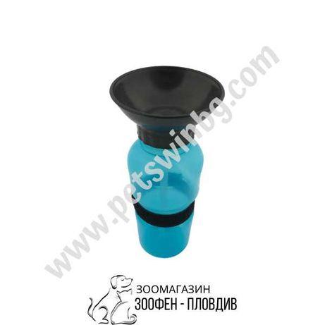 AquaDog - Диспенсър за Вода - Бутилка - ~0.5L - за Кучета