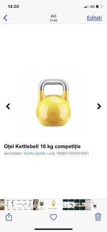 Gantera Kettlebell de competitie profesional 16 kg nou sigilat germany