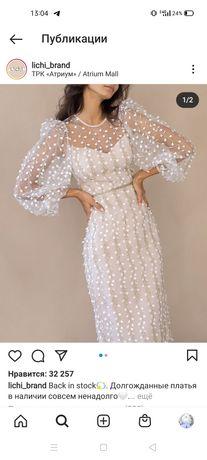Вечернее платье( размер S)