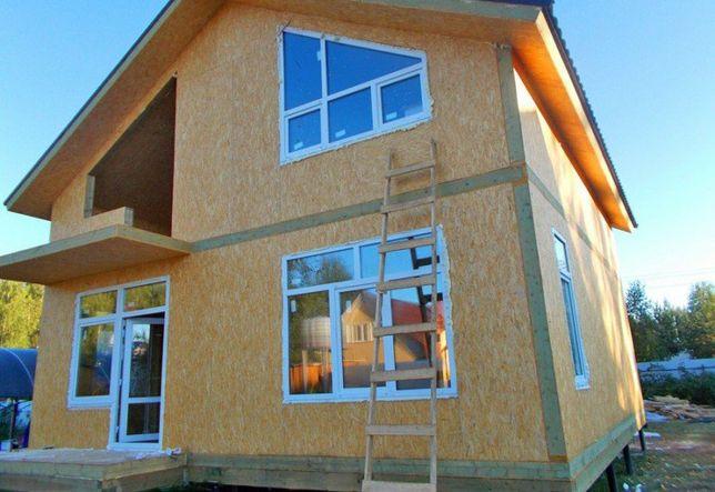 Строительство домов ,бань,дачь,беседок