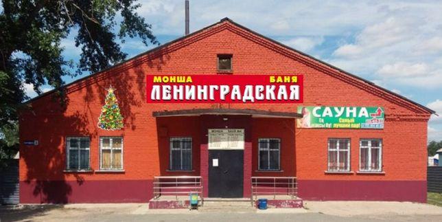 Продается общественная баня на 50 мест действующий бизнес после ремонт