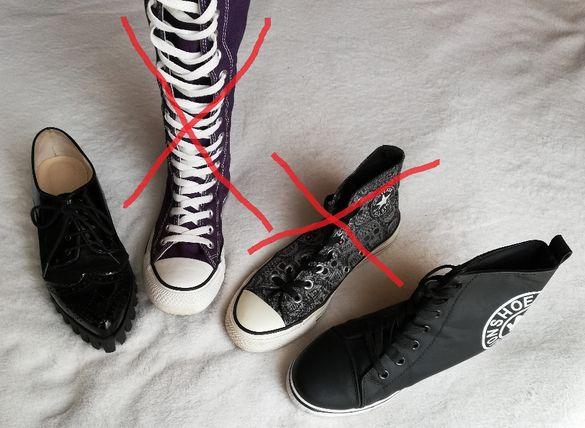 2 чифта кецове и обувки