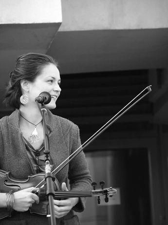 Уроци по цигулка в София