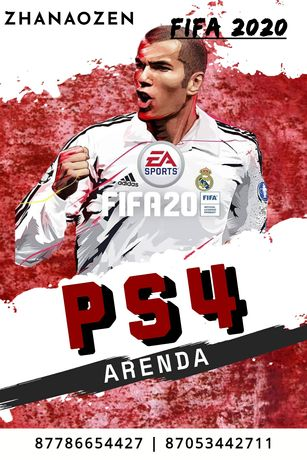 Playstation 4 Аренда Ps4 пс4 прокат пс ps arenda (Бесплатная доставка)