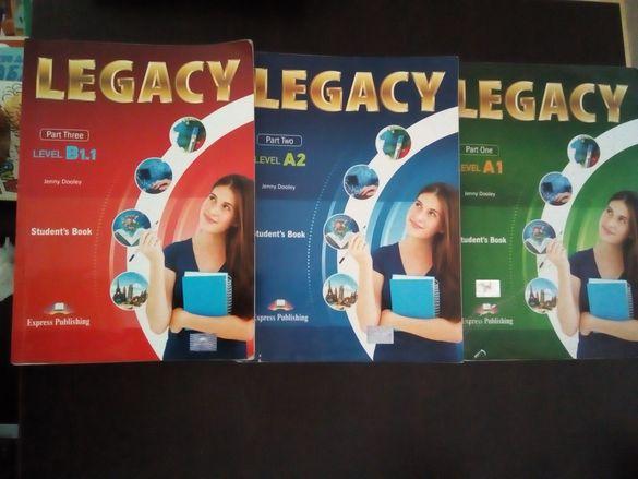 Учебници Legacy