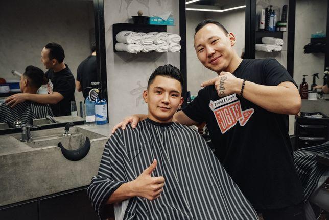 Барбер ( парикмахер мужской ) на дому