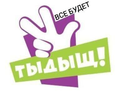 Установка и ремонт в Алматы