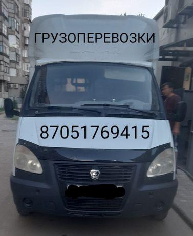 Грузоперевозки город регион межгород