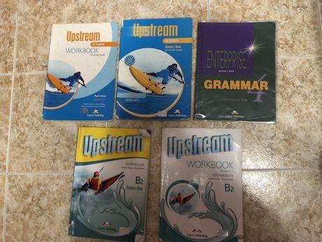 Учебници Upstream
