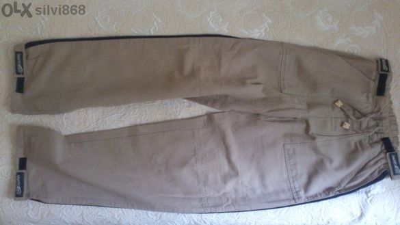 Мъжки панталон Santoryo