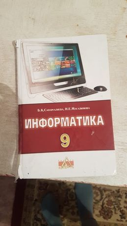В хорошом состоянии книги
