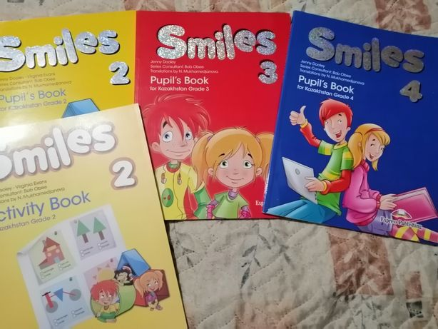 Smiles, Excel- английский язык