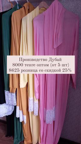 Платья для намаза
