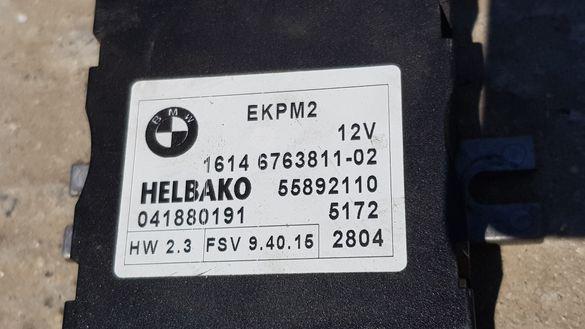Модул за горивна помпа за BMW 5 E60 E61 БМВ е60 е61 EKPM2 218кс 231кс