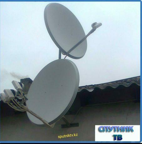 Установка спутниковых антенн, Алма тв, Отау тв, и тд