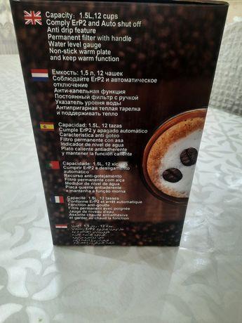 Кофеварка машина