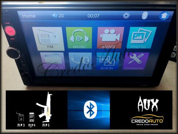 Ново!7018B+Камера Мултимедия 7инча 2Din Bluetooth Mp5 USB AUX Multimed