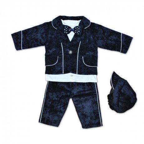 Costum botez baieti   Costum elegant copii   Costum 5 piese bebe