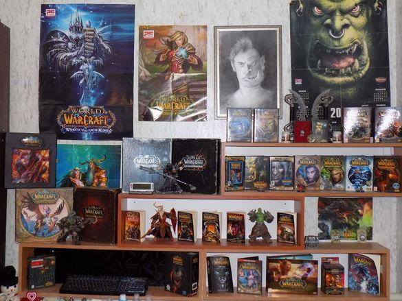 Уникална колекция World of Warcraft