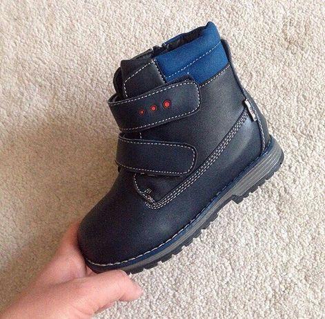 Распродажа остатков зимняя обувь ботинки, фирма Гномик 23-28 р
