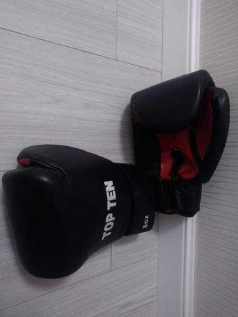 Боксерские перчатки все за 3000