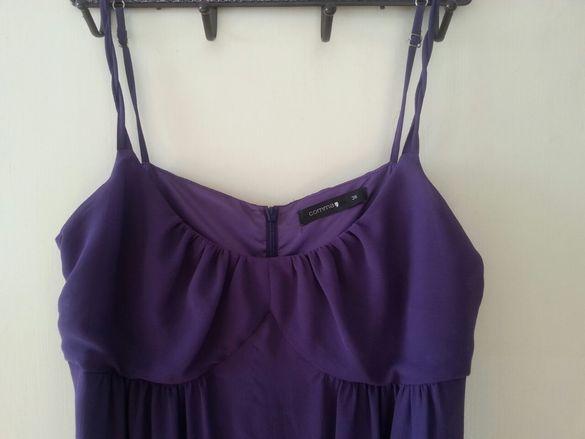 Официална дълга рокля Comma