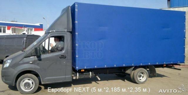 Газель с грузчиками 2000т Астана грузоперевозки переезд перевозк