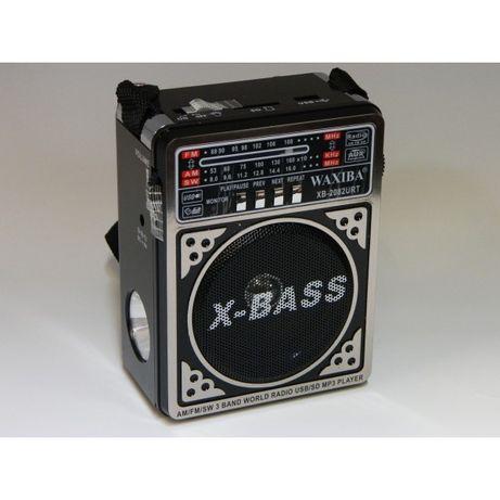Radio MP3 Player cu acumulator de mare capacitate incorporat
